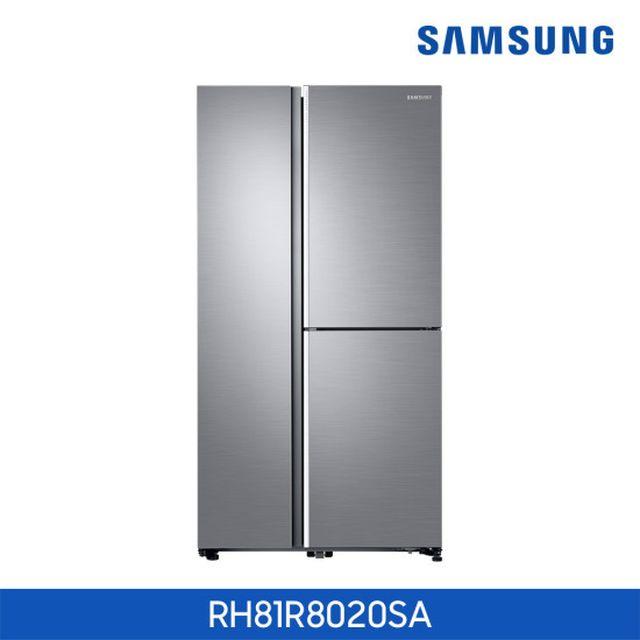 D)삼성 냉장고 렌탈 상담예약