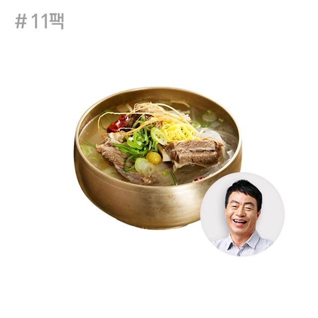 [최다구성] 김하진 특갈비탕 11팩 HACCP인증