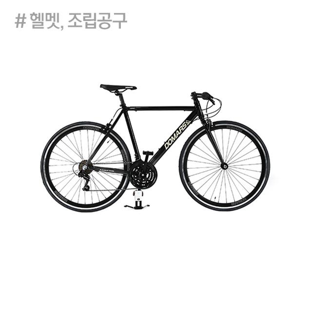 신수지 도마스 케이던스 H21 하이브리드 자전거