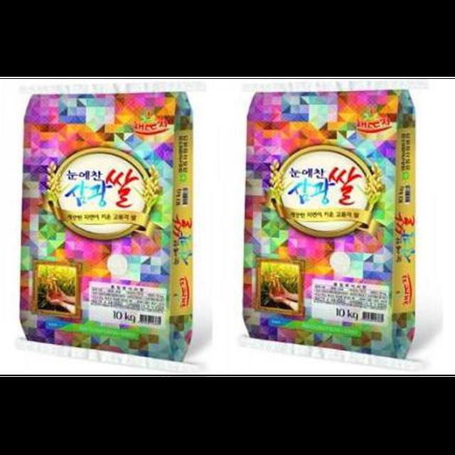 [2019년 상등급 햅쌀] 영광 해뜨지 삼광쌀 10kg+10kg
