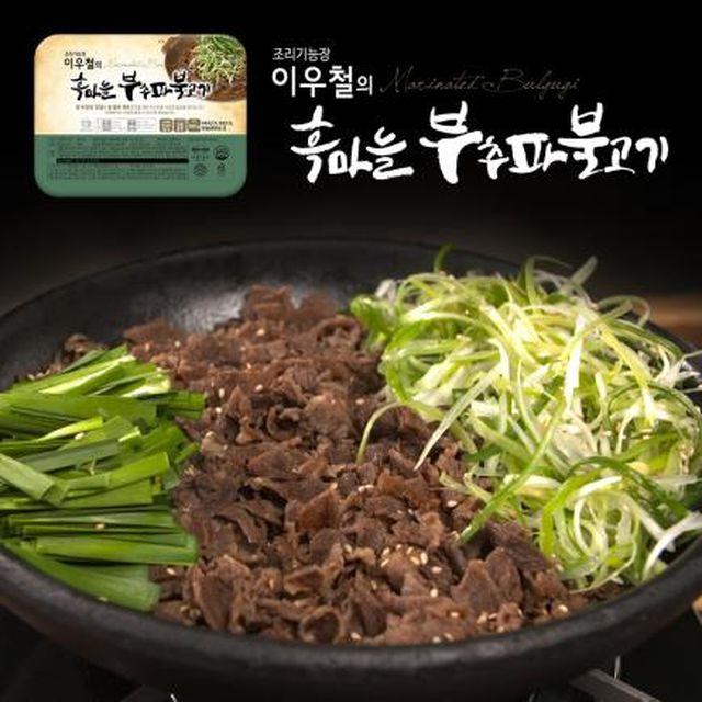 ★국내산 소등심으로 만든★이우철의 흑마늘 부추파불고기 14팩!