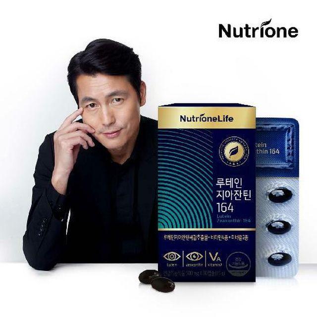 눈건강 루테인지아잔틴164 10박스 10개월분 (N010)