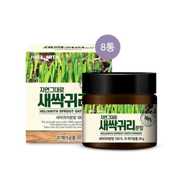 [자연그대로] 새싹귀리분말 8통