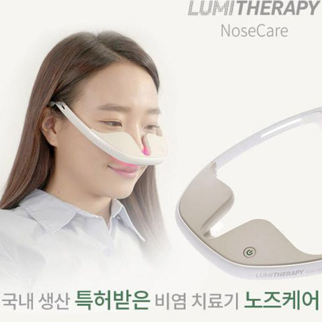 ★지긋지긋한 비염 치료하세요★3일 미리 체험가능합니다 노즈케어 루미테라피 비염치료기 LN-01W