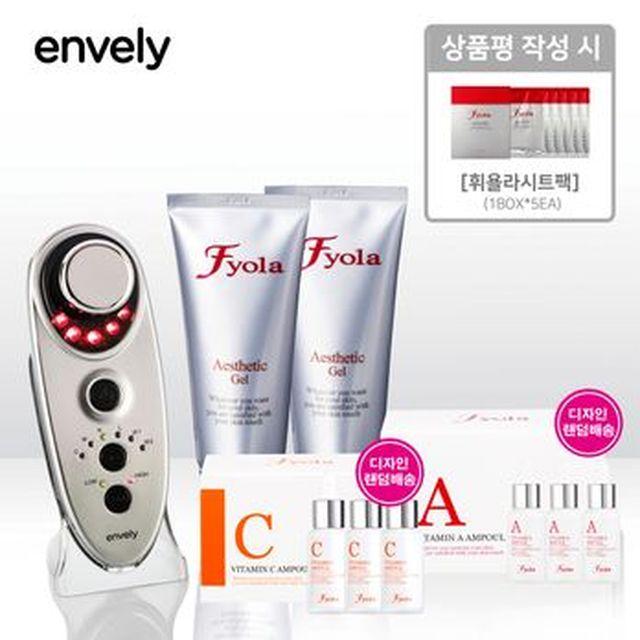 앤블리 갈바닉 피부관리기+에스테틱젤X2+비타민C앰플X3+비타민A앰플X3+(상품평시)휘욜라 마스크팩 5매