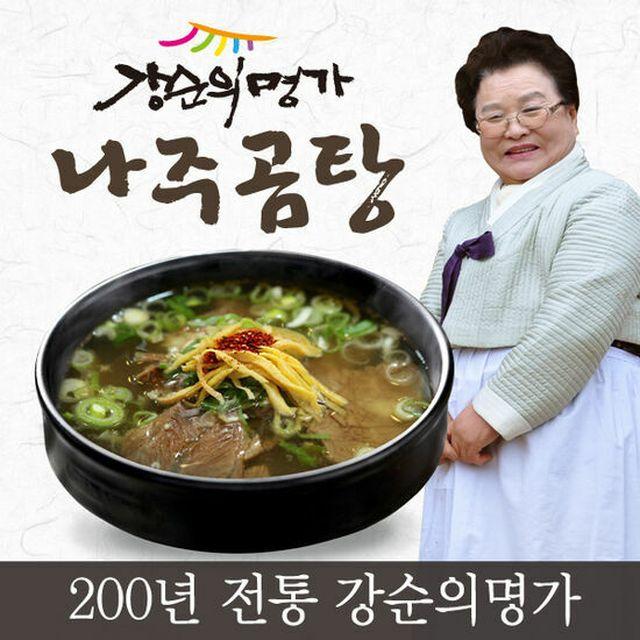[강순의 명가] 나주종가 식품명인 강순의 나주곰탕 11팩