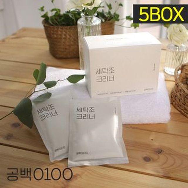 [국민카드5%할인][10%할인]공백 세탁조 클리너 기본형 5박스/총 20포