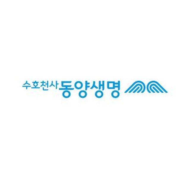 [NS Shop+]동양생명 실속하나로암보험(체증형)