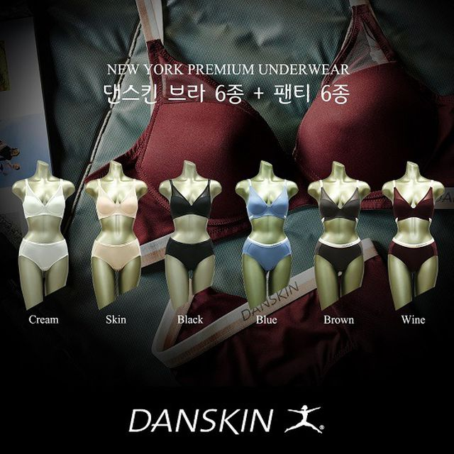 단스킨 S/S 최신상 MOTION  FIT 브라팬티
