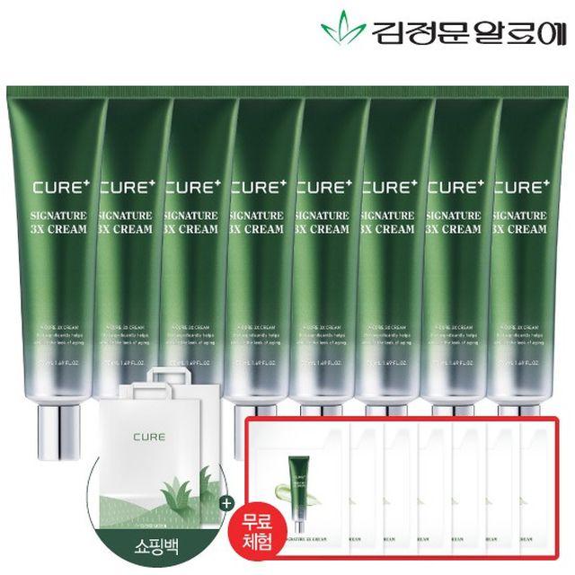 최초최다 8통] 최신상 김정문알로에 시그니쳐 큐어크림 4+4통