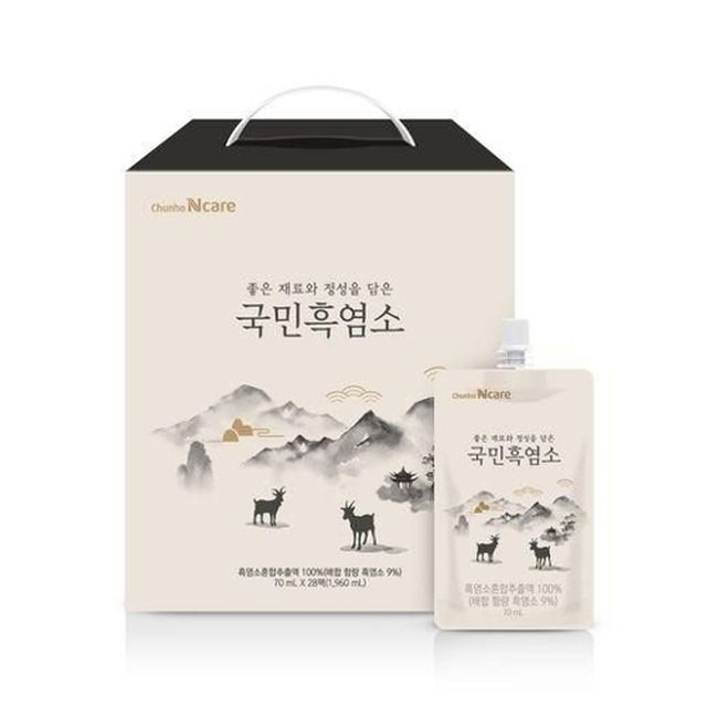 천호앤케어 국민흑염소 3박스
