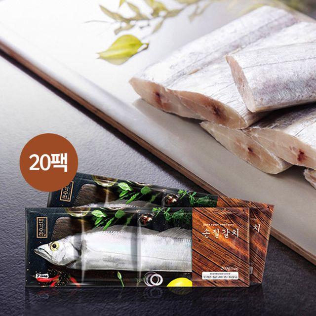 [인기절정!]반기수라 손질갈치 60토막_(200g)*20팩