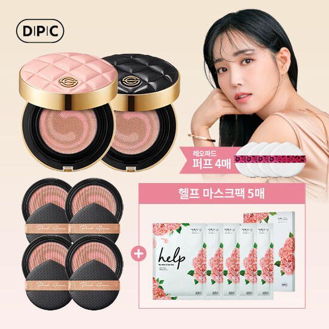 ♥한정판♥ DPC 핑크아우라 쿠션 시즌5 샌드핑크 특별구성