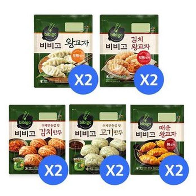 [국민카드5%할인]비비고 만두 총 10팩(왕교자X2+김치왕교자X2+매운왕교자X2+고기만두X2+김치만두X2)
