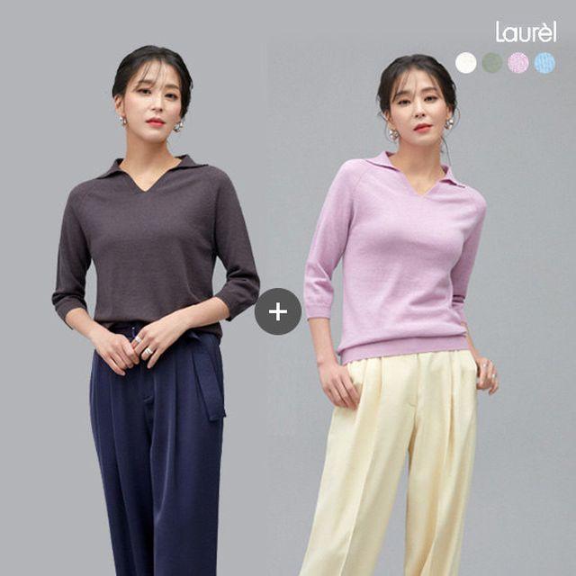 ○ 라우렐 홀가먼트 메리노울 실크 카라 니트 2종