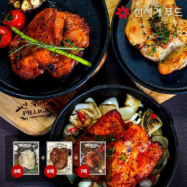신세계푸드 순살 닭다리구이 23팩(소금구이/마늘간장/매콤)