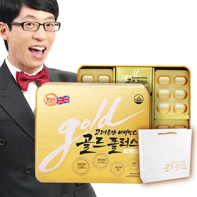 고려은단 비타민C 골드플러스 240정x2세트 (16개월분)+쇼핑백