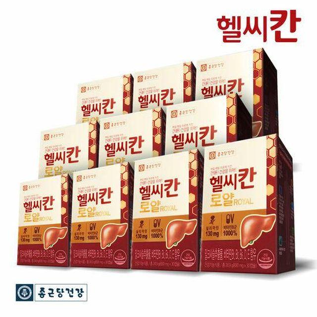 종근당 건강 헬씨칸 로얄 10박스(10개월)