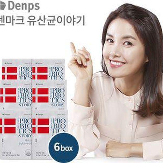 (일)덴마크 유산균이야기 6박스/총 12개월분