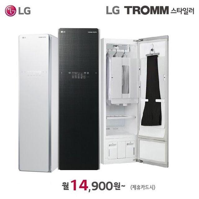 [CJ단독] LG스타일러 [3벌 S3WFS/5벌 S5BB] 월 14,900~