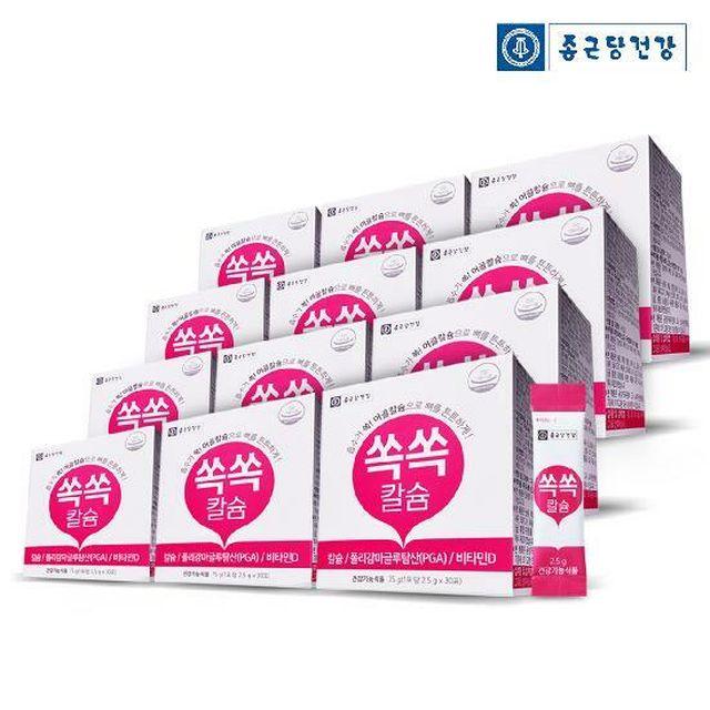 [국민5%할인][어골칼슘] 종근당건강 쏙쏙칼슘 12개월분 (30포*12박스) (2)