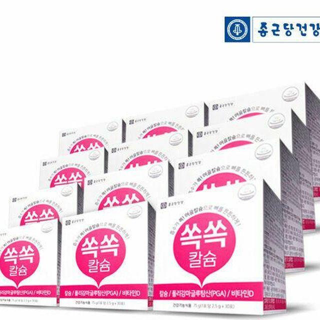 종근당 건강 쏙쏙칼슘 12박스(12개월분)