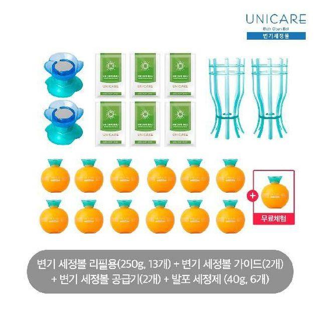 [현대5%할인]유니케어 변기세정볼(리필13개+가이드,공급기2개+발포세정제6개).