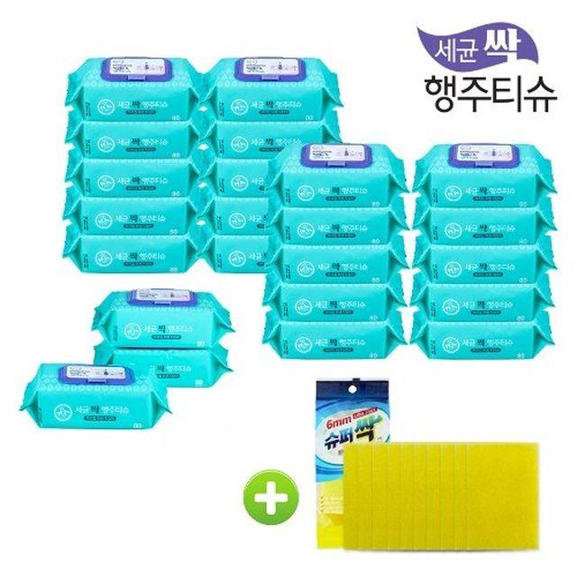 [1+1] 세균싹 행주티슈 23팩 (수세미 10매 더!) / 총 1,850매