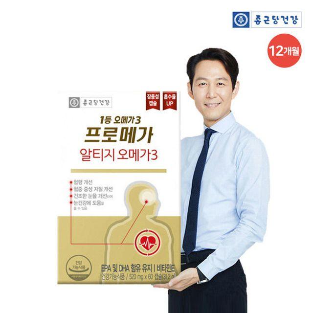 [T] (12개월분) 종근당건강 프로메가 알티지 오메가 3