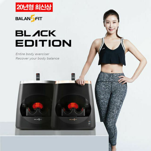 밸런스핏 블랙 에디션 온열 실내 헬스운동기구