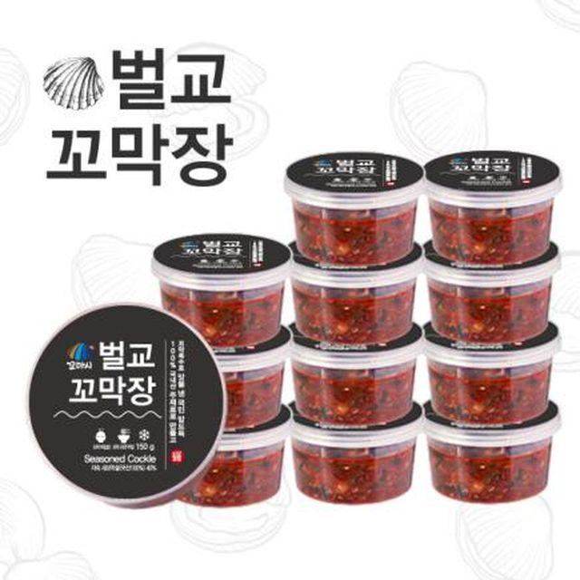벌교 햇 새꼬막장 12통