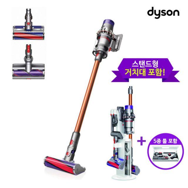 다이슨 싸이클론 V10 카본파이버_dyson cyclone v10 carbon fibre