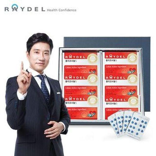 (일)레이델 폴리코사놀5 총 12박스/12개월분