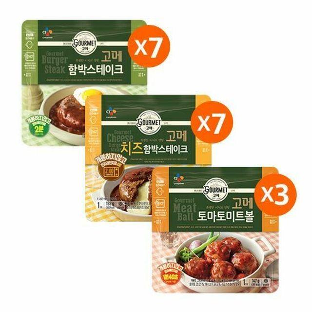 고메함박스테이크7+치즈함박스테이크7+미트볼3 (냉장상품)