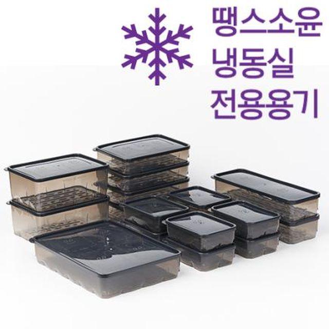 ★냉동실정리★땡스소윤 냉동용기 1세트 & 칸막이 6종, 트레이