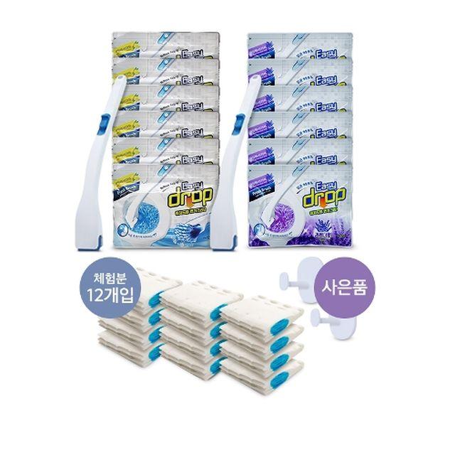 [이지드롭] 욕실/변기크리너 레몬/라벤더 복합구성(156회사용량/3년치구성)