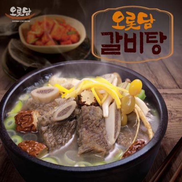★국내산/특집구성★ 오롯담갈비탕600g×13팩+겨자소스13개