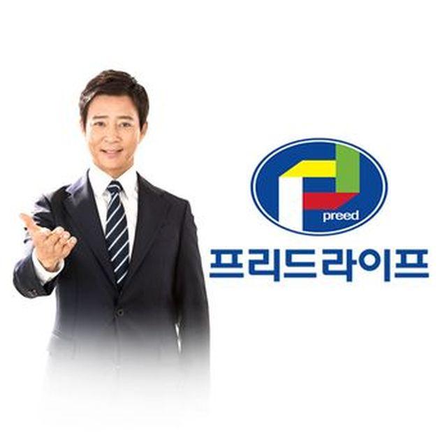 [Shop+]프리드450상조서비스