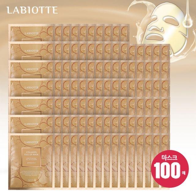 [라비오뜨] 콜라겐 풀업 마스크 100장 패키지