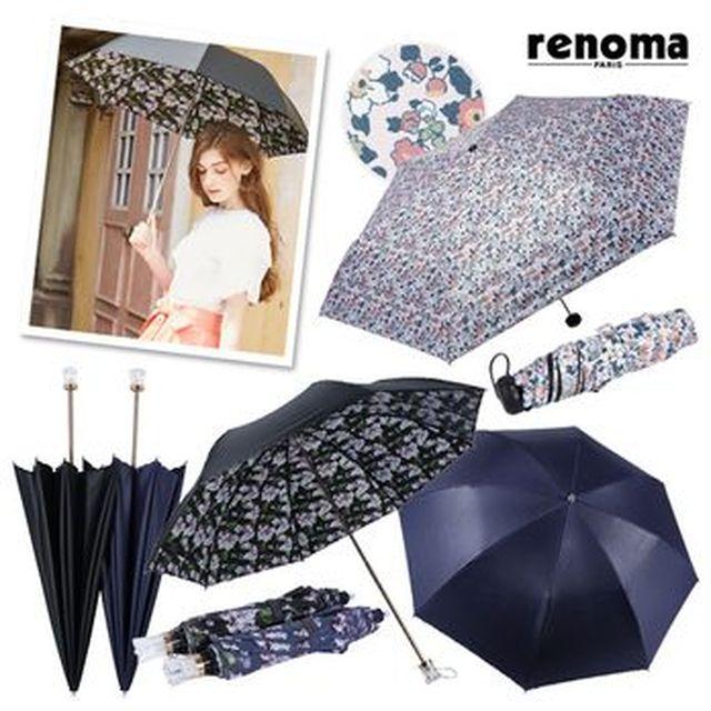 [Shop+]레노마 우/양산 2종세트