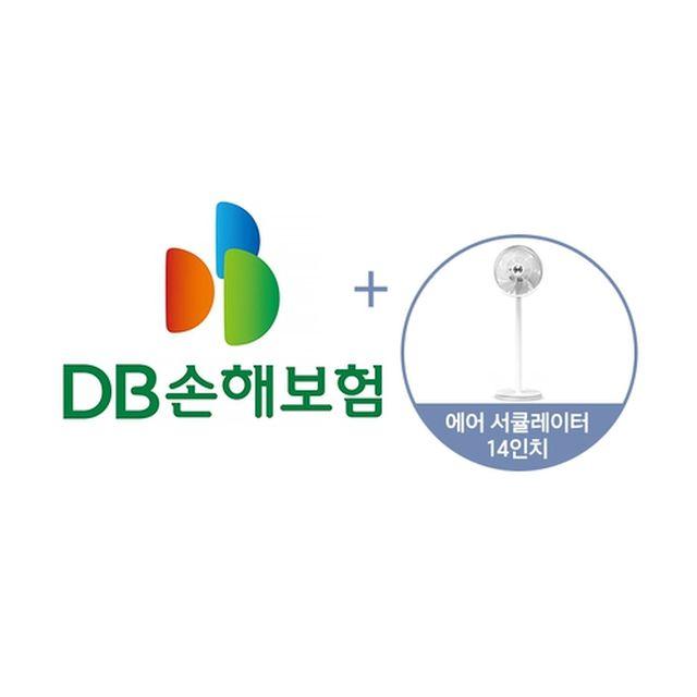 [DB손해보험] 운전자보험 (에어서큘레이터)
