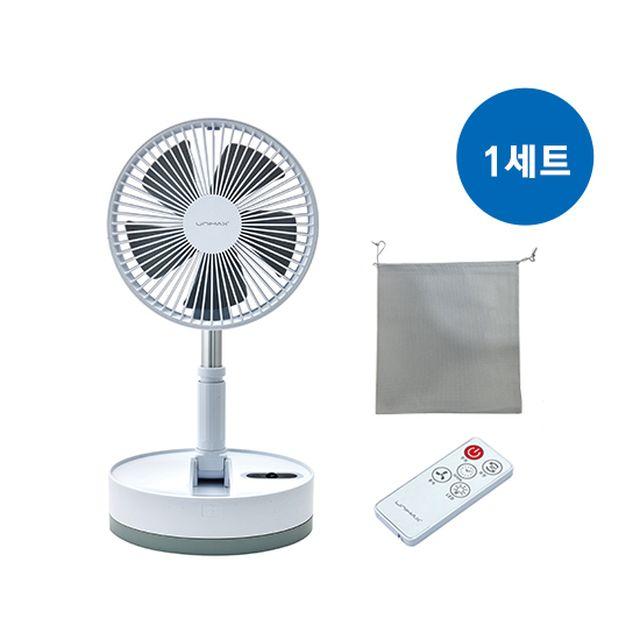 [1개구성] 유니맥스 폴더블 팬 무선 선풍기
