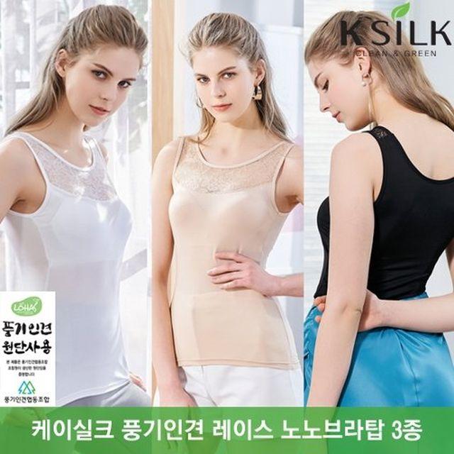 케이실크 풍기인견 브라탑 3종 (레이스형)