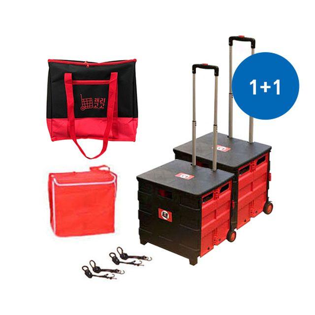 (무료체험/1+1세트) 캐리고고 폴딩카트 2개+쇼핑가방+보냉가방