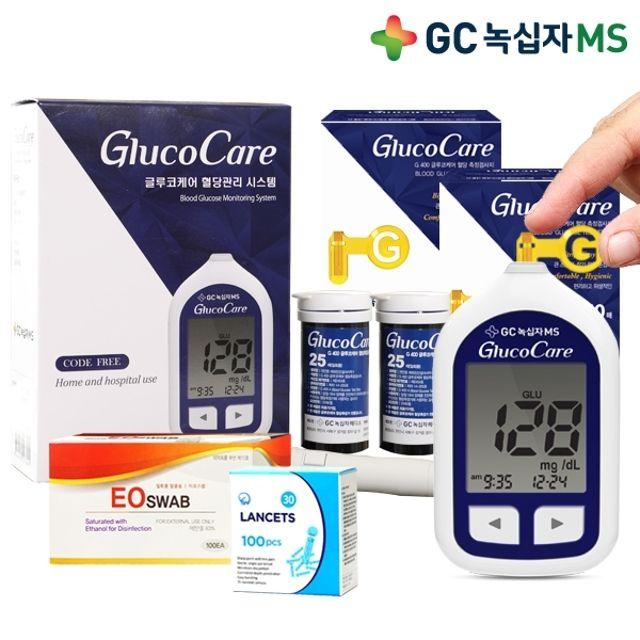 녹십자MS 글루코케어 혈당측정 관리 시스템
