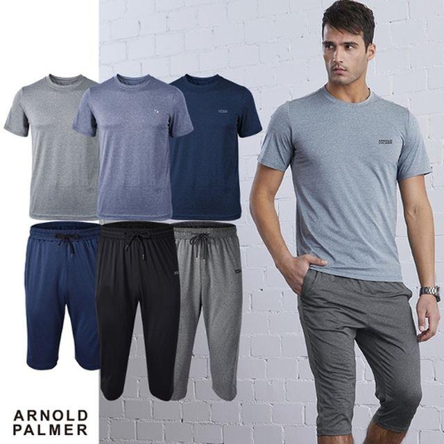 [아놀드파마] 20  SS Arnold Palmer 남성 이지웨어 (6종) (1)
