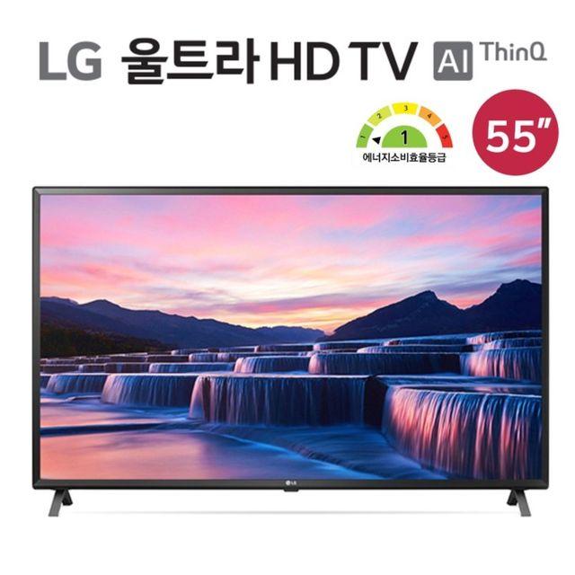 ○[55형] LG 울트라 HD TV 138CM (55UN7850KNA)