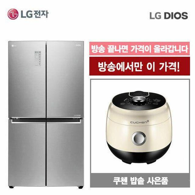LG 디오스 냉장고 F872SS31H 5도어 매직스페이스+쿠첸 밥솥