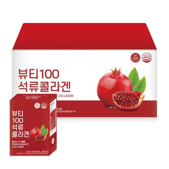 [D] 뷰티100 석류콜라겐 120포 (10포*6EA*2BOX)
