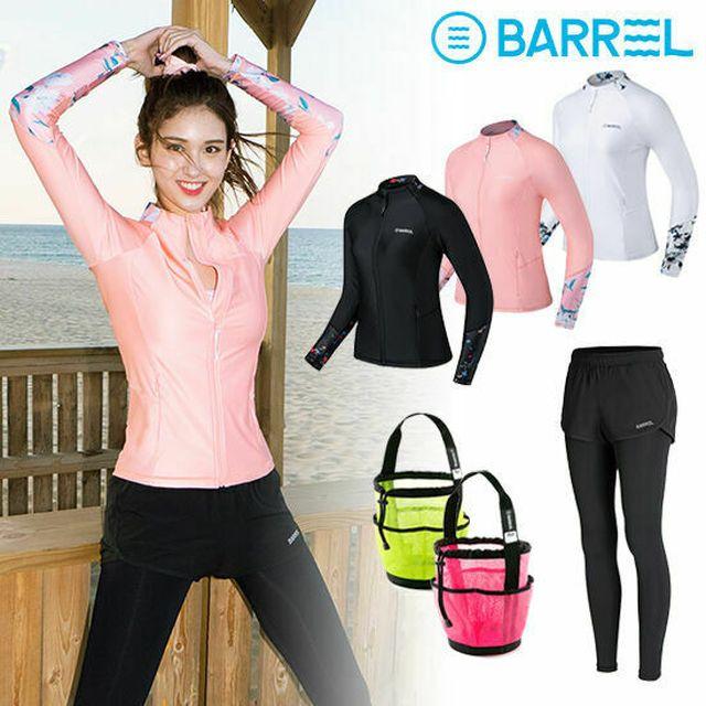 GS단독 구성 / 전소미 착용 래쉬가드 배럴 /3종/ 여성 래쉬가드 풀세트 (재킷 + 워터레깅스 + 가방)